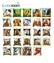42 רקמה סוסים כרית