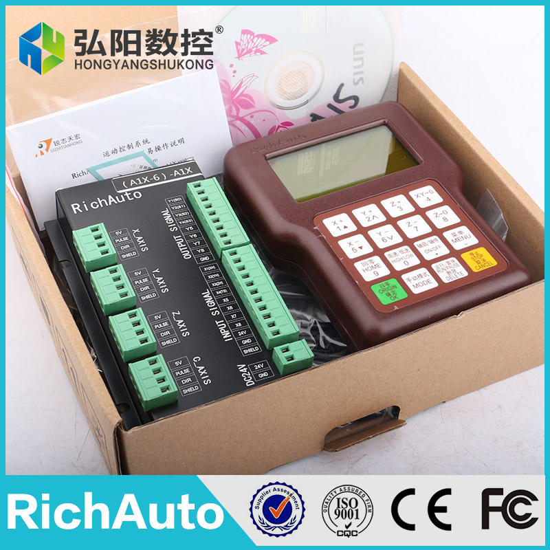 RichAuto A15X DSP Controller For 3 Heads ATC Cnc Router Control Dsp Controller&Data Line&CD&USB Line