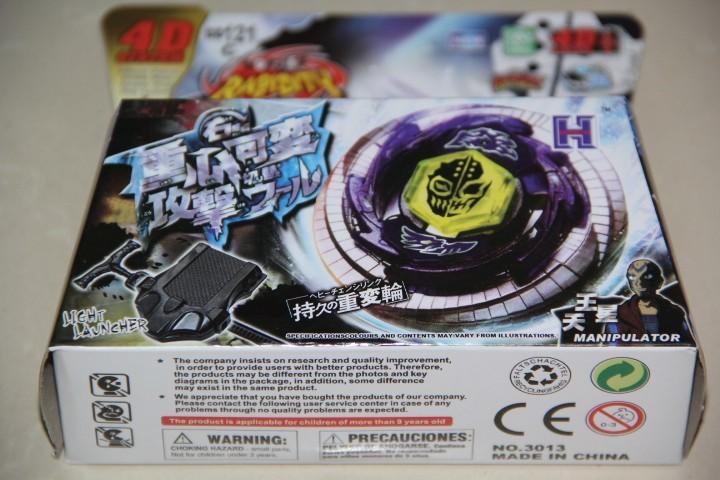 Beyblade-Metal-Fusion-Beyblade-Metal-Fusion-Master-Fight-4D-System-BB121C-DUOURANUS-230WD-NEW- (1)
