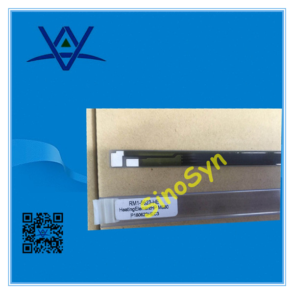 M880 Heating-1_