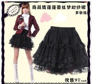 Princesse gothique Lolita douce lolita jupe royal tulle multicouche dentelle rose blanc noir jupe bouffante dentelle fil jupon QC01