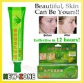 12 Hours Fast Effective Facial Acne Cream Gold Aloe Acne dispelling Plaster Rapid Repair Skin anti-inflammatory Remove Acne Scar