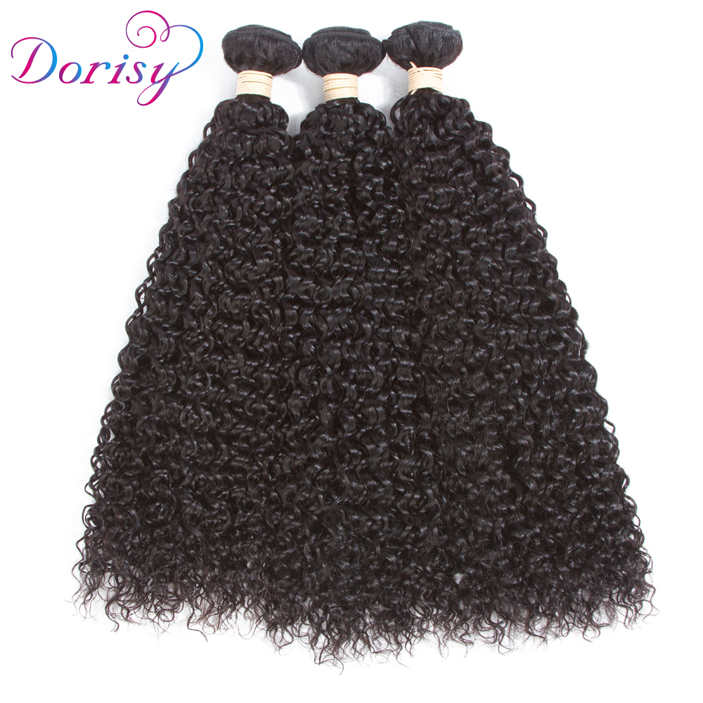 Dorisy Hair Indian Kinky Curly Hair Bundles 100% Human Hair 3 Bundles 100g/pc Non Remy Hair Extensions Weaving Can Be Dyed