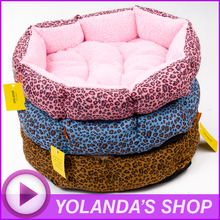 Hot sales! NEW! Colorful Leopard print Pet Cat and Dog bed  Pink, Blue, Yellowish brown, Deep pink, SIZE M,L