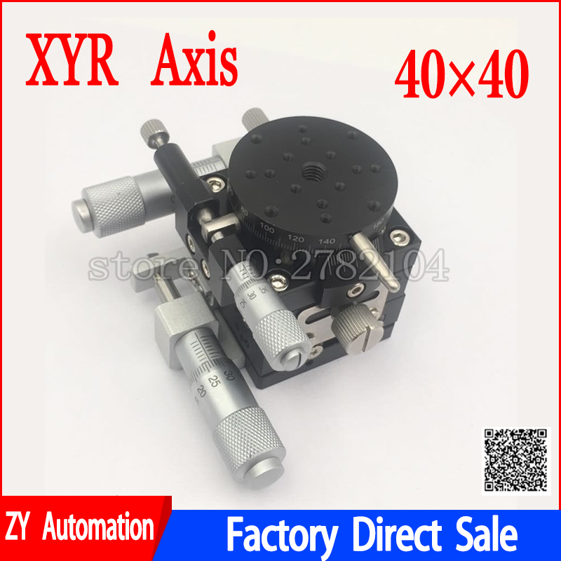XYR axis 40mm micrometer Manual trimming platform Translation table and rotary table Cross rail XYR40-L LSP40-L High precision цены