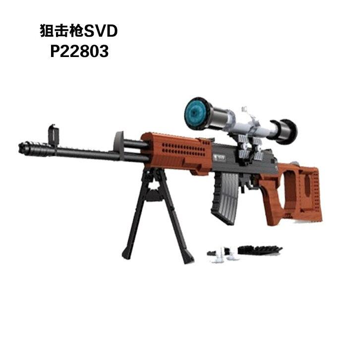 SVD Sniper Sniper Assault Rifle GUN Weapon Arms Model 1:1 3D 712pcs Model Brick Gun Building Block Set Toy Gift For Children