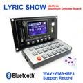 12 В Lyric Show Bluetooth MP3 Декодирование Доска USB/SD/AUX/FM DIY MP3 плата Декодера для автомобильный цифровой СВЕТОДИОДНЫЙ Запись MP3 КОМПЛЕКТ