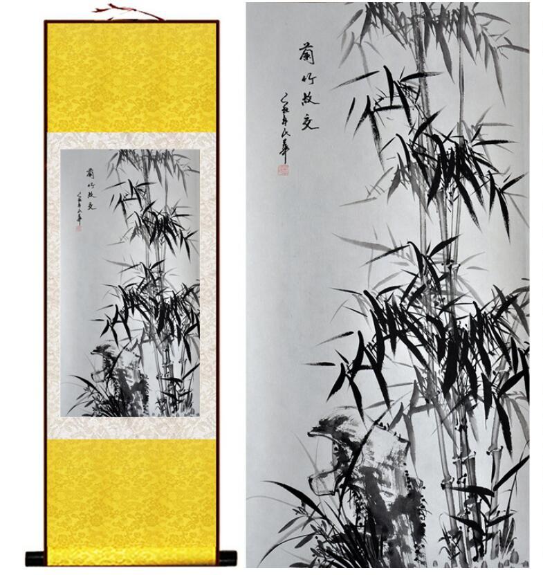 Bambus Malerei Chiense Zeichen Und Blume Malerei Home Office Dekoration  Chinesischen Schriftrolle Malerei In Bambus Malerei Chiense Zeichen Und  Blume ...
