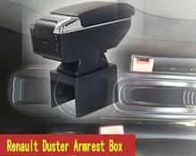 Для Renault Duster подлокотник коробка центральный хранить содержимое коробки с подстаканником пепельница USB интерфейс общий модель