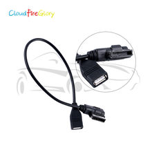 Auto Zubehör Für Mercedes Benz A B C CLS E GLK SL SLK Klasse AUX Media Interface USB Kabel AMI adapter-Stick MP3(China)