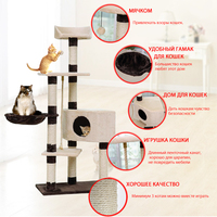 RU Domestic Delivery Cat Toy House Scratching Wood Ball Toy Pet Cat Jumping Toy Climbing Frame Cat Pet Furniture Scratching Post