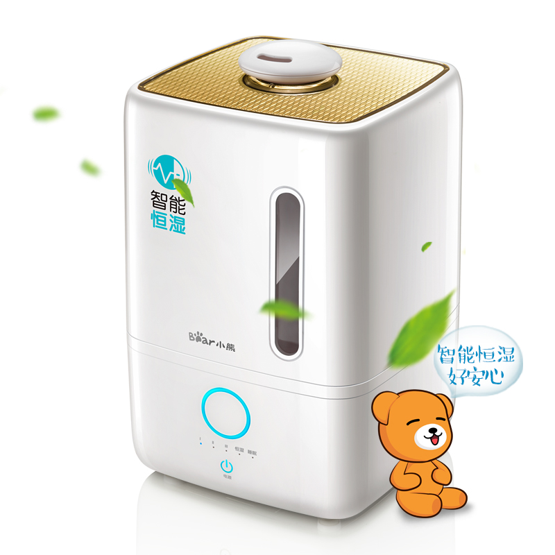 Bear JSQ-240WB Air Humidifier Aroma Humidifier Home Mute Air Conditioning Filter 4L Super Sound-off Fog Volume floor style humidifier home mute air conditioning bedroom high capacity wetness creative air aromatherapy machine fog volume