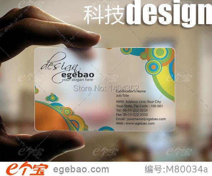 custom business card printing fashion printing transparent cards