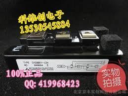 CM200DU-12H CM200DU-12F CM200DUS-12H CM200DUS-12F original--KWCDZ cm100tu 12f cm150tu 12f cm75tu 12h genuine 100