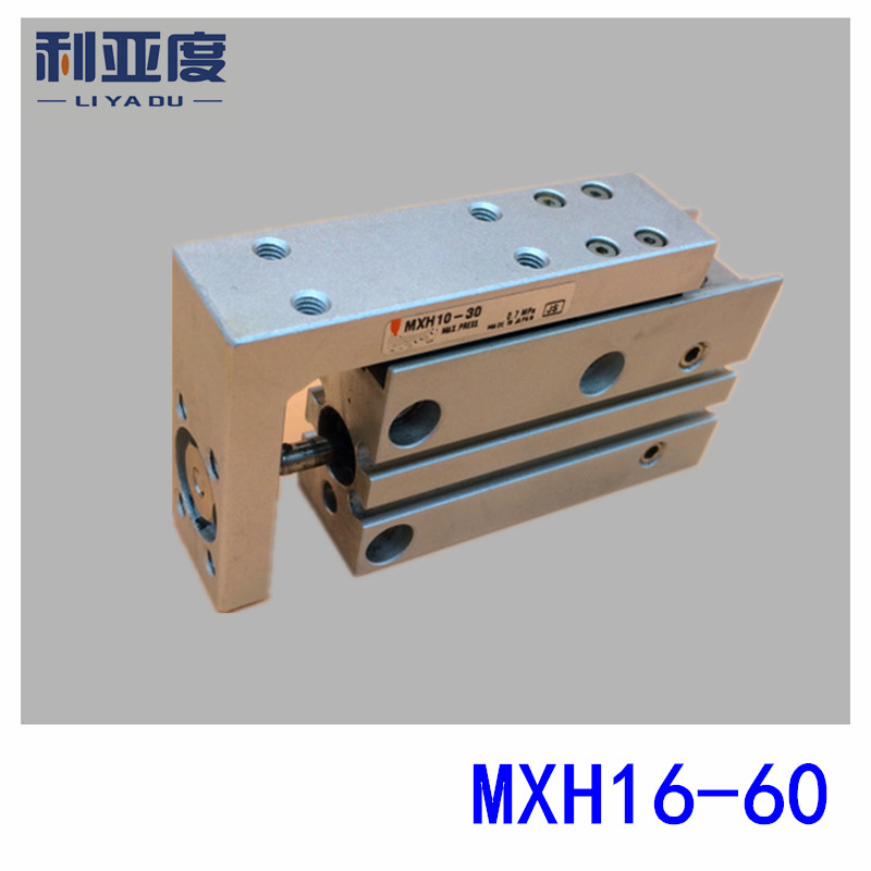 SMC type MXH16-60 pneumatic slider (linear guide) slide cylinder Bore Size 16mm Stroke 60mm bore size 40mm 20mm stroke smc type mgp three shaft cylinder with magnet and slide bearing
