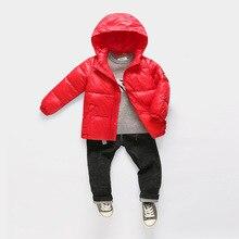 Зимняя детская камуфляжная уличная пуховая куртка-пуховик для мальчиков и девочек с капюшоном, легкая спортивная куртка для катания на лыжах, походная куртка, парка