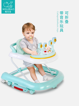 Baby baby walker rollover male baby girl baby hand push folding school car
