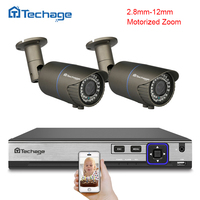 Techage H.265 4CH POE NVR Kit 4MP CCTV System 2PCS 2.8mm 12mm Motorized Zoom Auto Lens POE IP Camera Outdoor Security DIY Kit