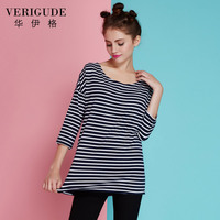 Veri Gude Women S Elastic Striped T Shirt Loose Fit Three Quarter Sleeve O Neck Tops