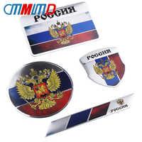 Car Styling 3D alluminio Russo Federazione Nazionale Emblema Stemma della Russia Aquila In Metallo Adesivi Auto Della Decorazione Della Decalcomania