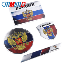 Car Styling 3D aluminum Russian Federation National Emblem Coat of Arms Russia Eagle Metal Stickers Auto Decoration Decal