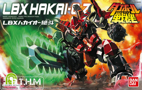 Bandai Danball Senki Plastic Model 013 LBX Hakai-O Z Scale Model toys robots odyssey revell model 1 25 scale 85 7457 69 camaro z 28 rs plastic model kit