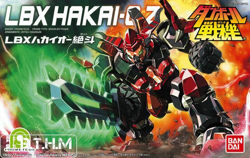 Senki Danball Bandai LBX Hakai - oz escala modelo de plástico 013