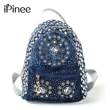 iPinee 2019 New Backpack Ladies Denim Bag Small Women Backpack Mochila Feminina School Bags for Teenagers