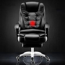 Компьютерное кресло для дома и офиса, массажное кресло с откидывающейся спинкой для ног, специальное предложение