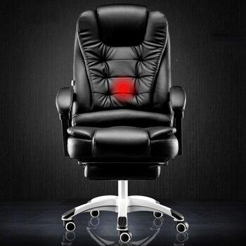 Computer home office reclining massage boss lift