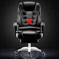 Компьютерное кресло для дома и офиса, массажное кресло с откидывающейся спинкой для ног, специальное предложение, бесплатная доставка