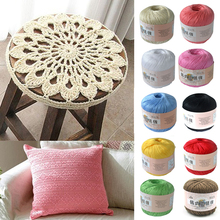 50g/ball Crochet Cotton Yarn 2 ply Middle Thin 0.8mm Lace Cotton Yarn Hand-knitting Yarn Machine Knitting Crochet Threads