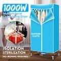 1000W 220V Kleidung Trockner Tragbare Elektrische Haushalts Trockner Maschine Multifunktions Werkzeug Abnehmbare Kleiderschrank Sterilisation
