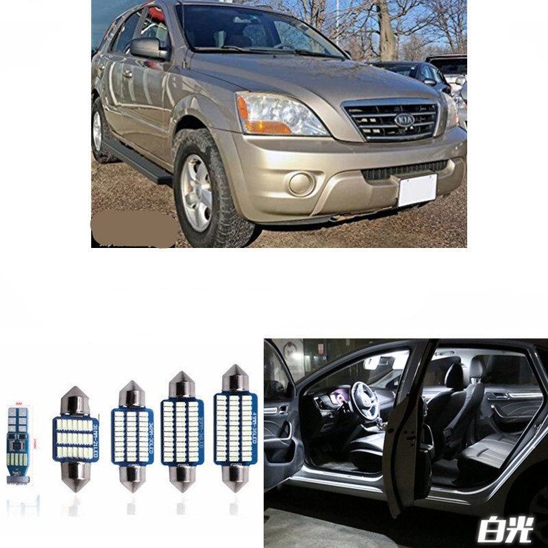 цены 14pcs Car Lamp LED Light Bulbs Interior Package Kit For 2003-2008 Kia Sorento Map Dome Step Courtesy License Plate Light White