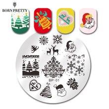 BORN PRETTY Christmas XMAS Theme Nail Art Stamp Template Image Plate BP01 Nail Stamping Plates Set
