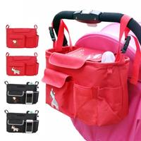 Baby Trolley Hanging Bag Baby Strollers Accessories Baby Carriage Pram Cart Bottle Diaper Bag Newborn Nappy