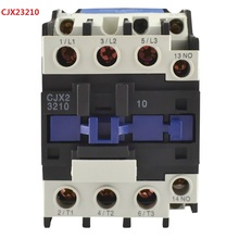 CJX2-3210 LC1 3210 контактор переменного тока 32A 50 Гц/60 Гц lc1-3210 380 V 220 V 110 V