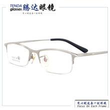 Super licht halbrandlose titan brillen rahmen für männer für verschreibungspflichtige linse