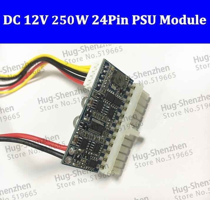 DC 12 v 250 w Interruttore di pcio 24Pin Pico ATX PSU Auto Auto Mini ITX Modulo Ad Alta Potenza di Alimentazione ITX z1DC 12 v 250 w Interruttore di pcio 24Pin Pico ATX PSU Auto Auto Mini ITX Modulo Ad Alta Potenza di Alimentazione ITX z1