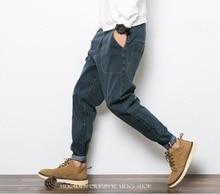 XS-3XL ! New Winter loose casual male pants harem pants plus size elastic hip-hop plus velvet jeans loose feet pant trousers !