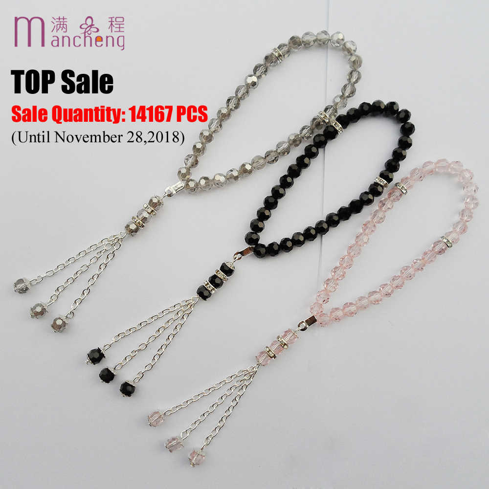 11 colors Top sale 33beads crystal rope chain charm muslim religious tasbih prayer glass beads bracelet man & men muslim jewelry