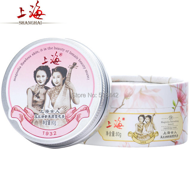 Shanghai Lady Magnolia Vanishing Cream 80g, fresh beauty vanishers, moisturizing classic day cream with nostalgic packaging