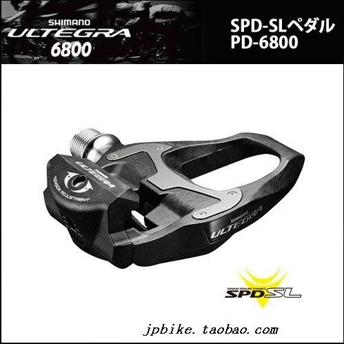 все цены на SHIMANO ULTEGRA PD-6800 R8000 pedals Carbon Self-locking pedal Road cycling bicycle Bike foot pedal free ship онлайн