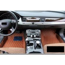 lsrtw2017 luxury fiber leather car floor mat for audi a8 2011 2012 2013 2014 2015 2016 2017 d4 accessories d3 d2 styling i