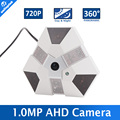 HD 720P 1.0MP Fisheye AHD Camera 1080P With IR-CUT,Night Vision 10m IR,360 Degree View Angle Security CCTV Panoramic AHD Camera