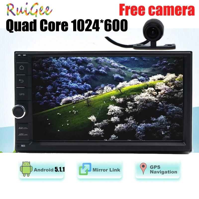 623002d0fbd2 Quad Core 2 DIN 7 дюймов Android 5.1 Универсальный dvd-плеер автомобиля для  Nissan Juke Qashqai Almera X Trail Примечание x-Trail GPS + 2DIN HD