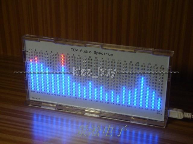 DIY KIT AS1424 digital Level Meter Audio LED Display ...