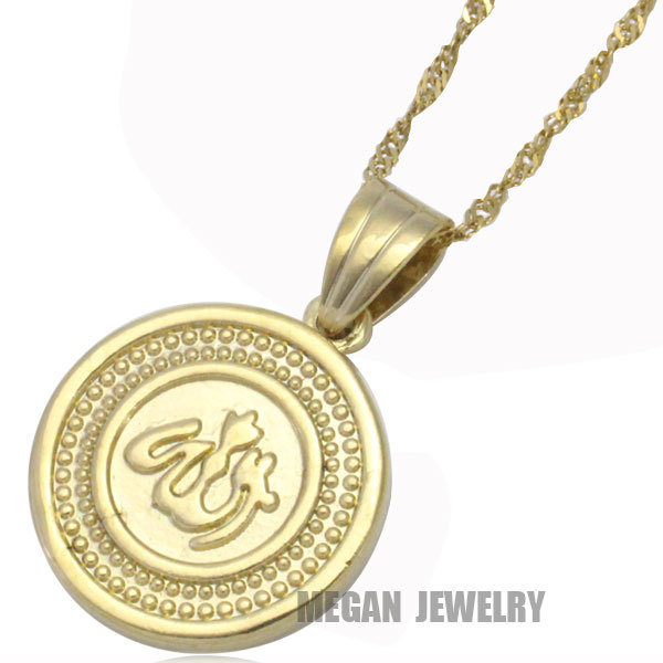 muslim allah copper pendant & necklace for women & men, charm Islam Gift & Jewelry