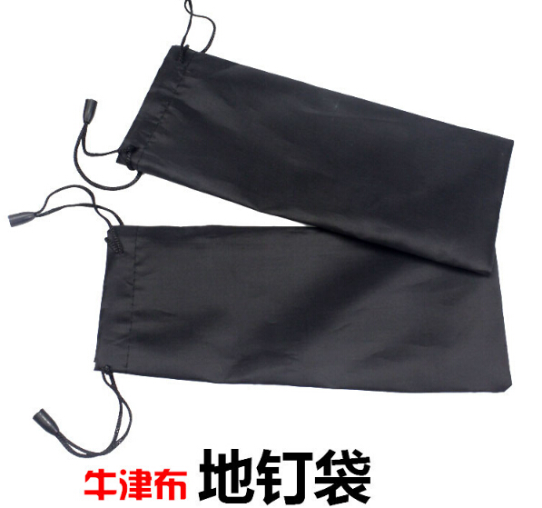 21*9CM Outdoor C&ing Tent Nail Storage Bag Oxford Ground Nail Bag Multipurpose Storage Pouch  sc 1 st  AliExpress.com & Aliexpress.com : Buy 21*9CM Outdoor Camping Tent Nail Storage Bag ...