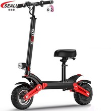 SEALUP Electric Scooter Adult Mini Electric Car 12-inch Off-road Folding Small Battery Car  48v